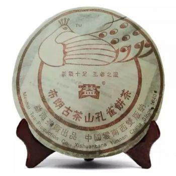 501 布朗古茶山孔雀青饼普洱茶价格¥58万