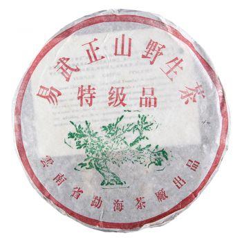 2001年 103 易武正山野生茶特级品 普洱茶价格¥63.8万