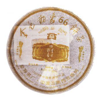 601 金色韵象666克 普洱茶价格¥6万