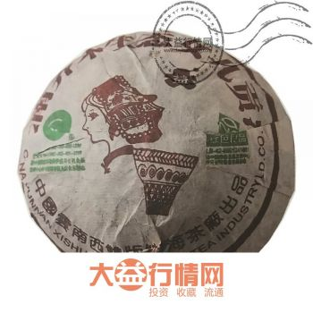 2004年 阿诗玛女儿贡沱 普洱茶价格0.00
