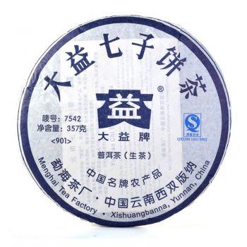 901 7542 普洱茶价格¥3.83万