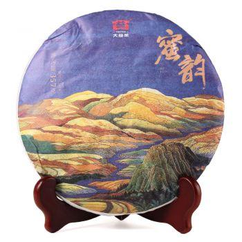 1901 蜜韵普洱茶价格¥2.45万
