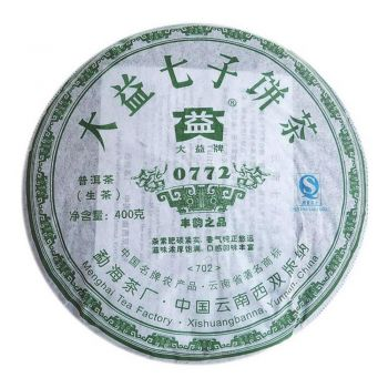 702 0772普洱茶价格¥4800.00