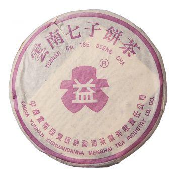 401 紫555彩票注册送彩金8052 普洱茶价格¥58万