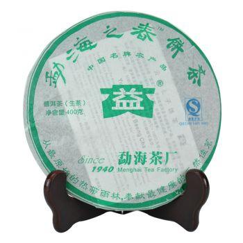 701 勐海之春普洱茶价格¥6350.00