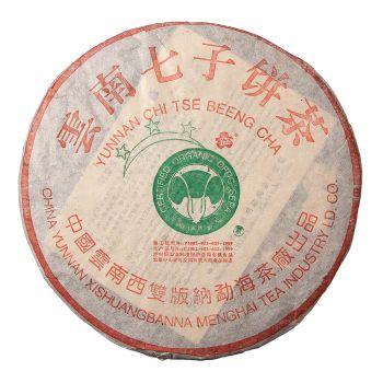 2003年 三星 班章 大白菜普洱茶价格¥816万