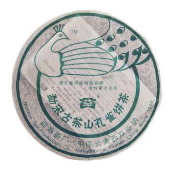 601 勐宋古茶山孔雀饼茶普洱茶价格¥28.5万