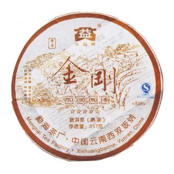 801 金刚五星 普洱茶价格¥4万