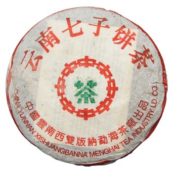 2001年 中茶绿印简体云7592 普洱茶价格¥7.9万