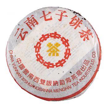 2001年 中茶黄印简体云7262普洱茶价格¥7.2万