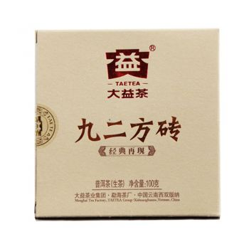 101 九二方砖100克生茶 普洱茶价格¥2.08万