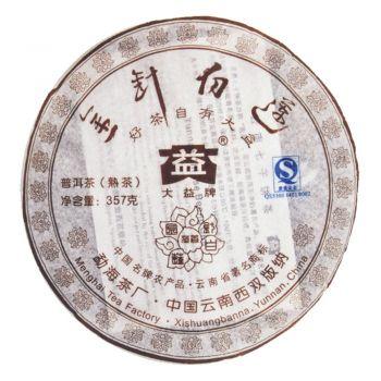701 金针白莲普洱茶价格¥2.55万
