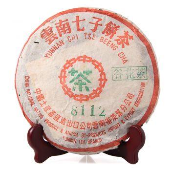 2003年 8112谷花茶 普洱茶价格¥19万