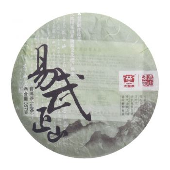 101 易武正山青饼 普洱茶价格¥3.85万