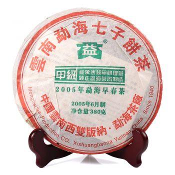501 甲级早春青饼 普洱茶价格¥7.2万