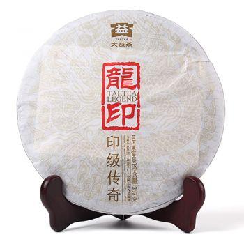 201 龙印 普洱茶价格¥7.5万