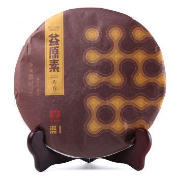 1801 益原素 普洱茶价格¥5400.00