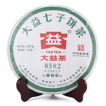 1901 8582普洱茶价格¥4600.00