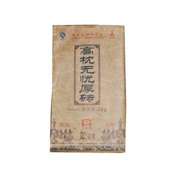 001 高枕无忧厚砖普洱茶价格¥8000.00