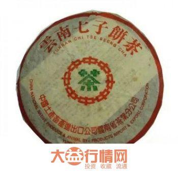 2001年 7572红中绿普洱茶价格¥8.2万