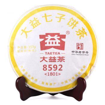 1801 8592普洱茶价格¥1880.00