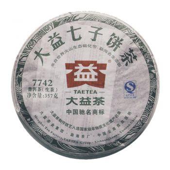 1301 7742 普洱茶价格¥8500.00