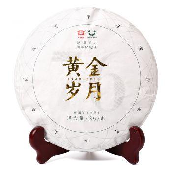 1601 黄金岁月(生) 普洱茶价格¥9700.00