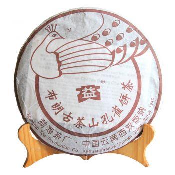 602 布朗孔雀普洱茶价格¥95万