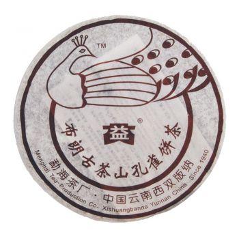 601 布朗山孔雀饼茶200克普洱茶价格¥16万