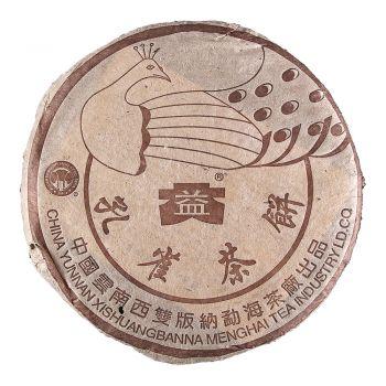 2003年 孔雀青饼357克普洱茶价格¥117万