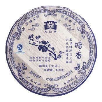 701 暗香生茶普洱茶价格¥11.5万