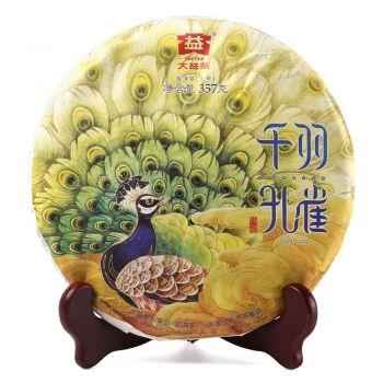 1801 千羽孔雀 普洱茶价格¥34.5万