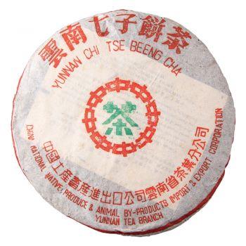 2002年 208 中茶绿印7542 普洱茶价格¥27.8万