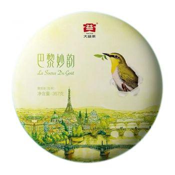 1801 巴黎妙韵普洱茶价格¥1.65万