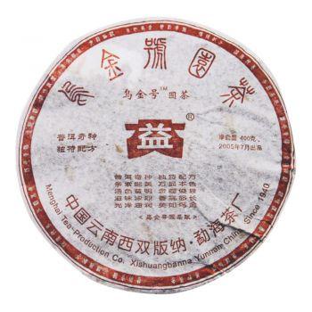 501 乌金号圆茶 普洱茶价格¥169万