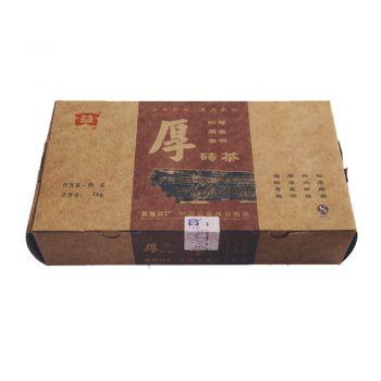 602 厚普砖 普洱茶价格¥1.65万