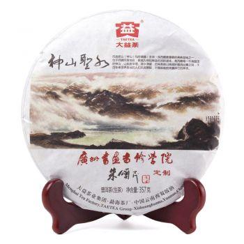 1601 神山圣水 普洱茶价格¥4.4万