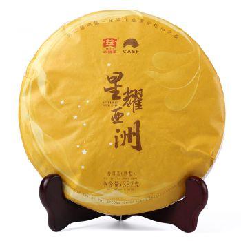 1701 星耀亚洲(熟) 普洱茶价格¥3000.00