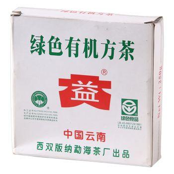 2004年 绿色有机方茶熟茶250克 普洱茶价格¥4.45万