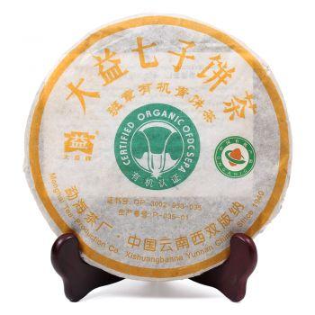 601 班章有机青饼 普洱茶价格¥360万