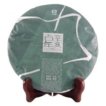 101 辛亥百年纪念青饼 普洱茶价格¥2万