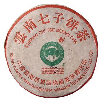 2000年  特2号 班章熟饼 大白菜普洱茶价格¥253万