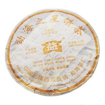501 勐海之星 普洱茶价格¥15.5万