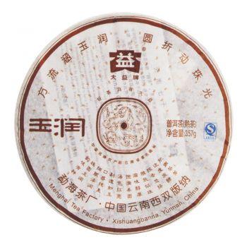 701 玉润普洱茶价格¥6500.00