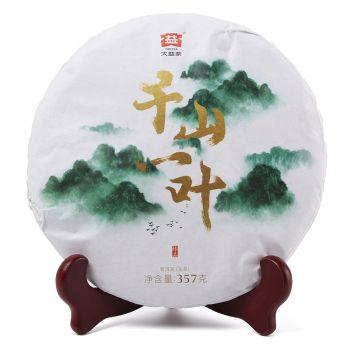 1801 千山一叶普洱茶价格¥3.7万