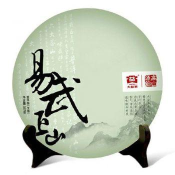 201 易武正山普洱茶价格¥2.3万