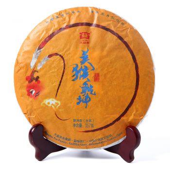 1601 美猴乾坤【经典珍藏版】生肖猴饼普洱茶价格¥1.15万