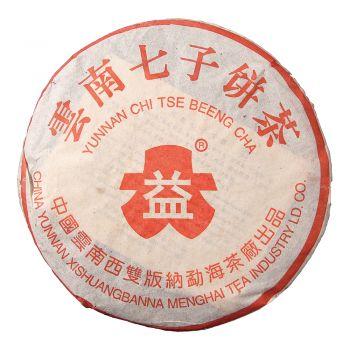 2002年 红555彩票注册送彩金7542 普洱茶价格¥25.2万