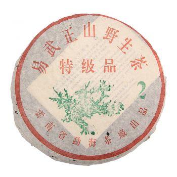 2003年 大2易武正山野生茶特级品普洱茶价格¥205万