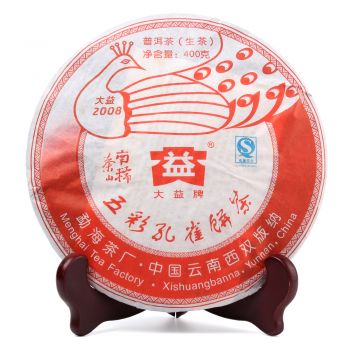 801 南糯孔雀普洱茶价格¥3.5万